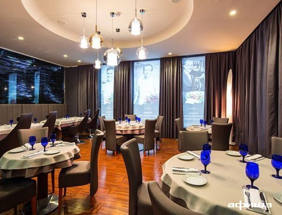 Ресторан Le boat - фотография 13