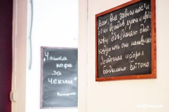 Ресторан Папа любит - фотография 7