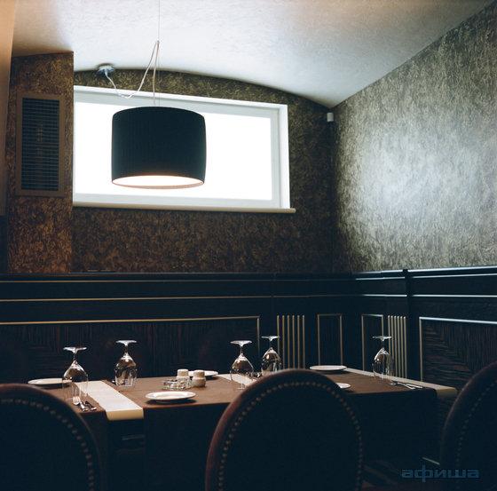 Ресторан Pogreeb - фотография 6