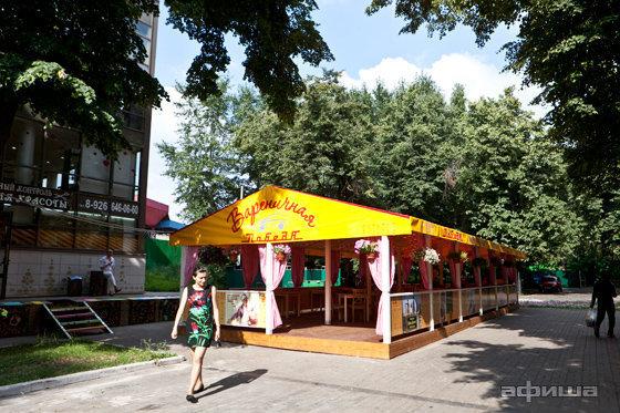 Ресторан Победа - фотография 9