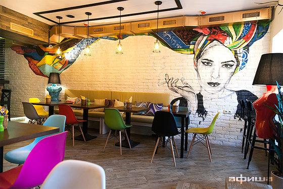 Ресторан Laffa Laffa - фотография 9