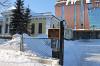 Художественный музей им. Нестерова