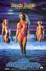 Небесные куколки (Beach Babes from Beyond)
