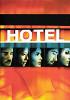 Отель (Hotel)