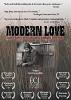 Современная любовь (Modern Love)