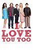 Я тоже тебя люблю (I Love You Too)