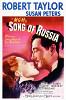 Песнь о России (Song of Russia)