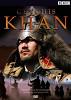 Чингисхан (Genghis Khan)
