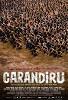 Карандиру (Carandiru)