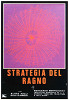 Стратегия паука (Strategia del ragno)