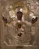 Столичное барокко из церкви древнего погоста