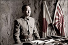 Письма с Иводзимы (Letters from Iwo Jima)