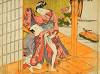 Табуированная красота. Эротическое искусство Древней Японии «Сюнга»