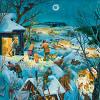 Лига художников «Снежный арьергард»