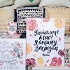 Благотворительная ярмарка Mamas' Handmade