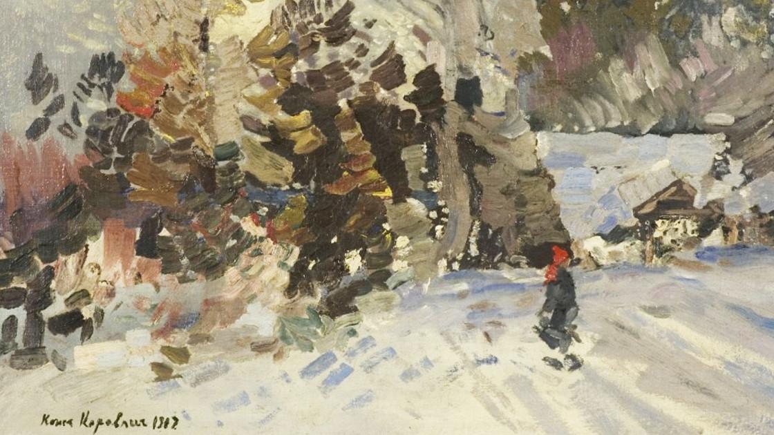 Русский импрессионист Константин Коровин