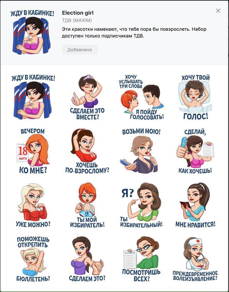 Российский сшитый полиэтилен