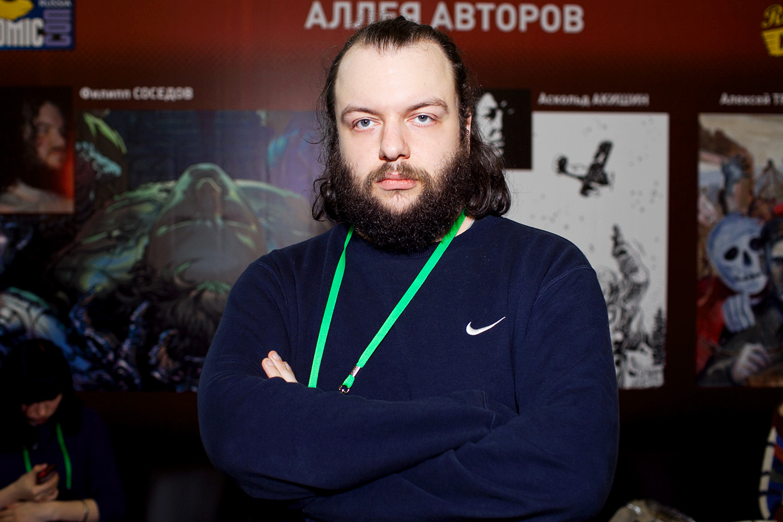 Филипп — писатель, создатель комикса «Пантеон»