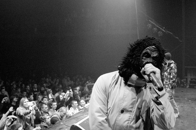 «Основа» — новый альбом Kunteynir