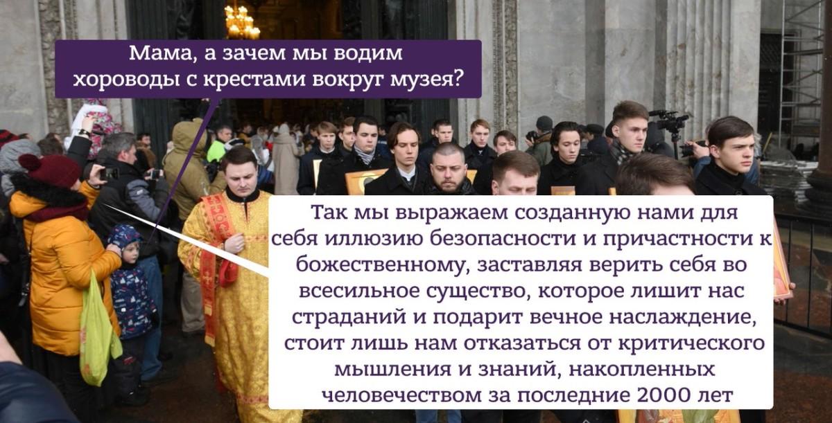 Тот самый мем, оскорбивший активистов «Православного центра быстрого реагирования»