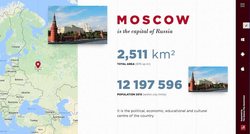 Для гостей Москвы создан специальный сайт