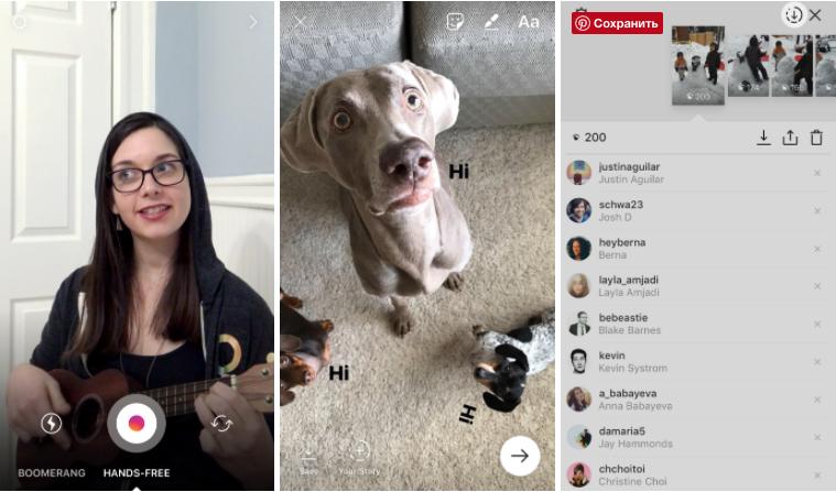 В Инстаграм Stories появились новые инструменты