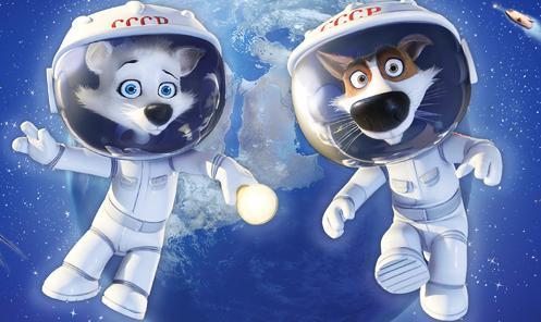 Русский мультфильм «Белка иСтрелка: Лунные приключения» выйдет впрокат вСША