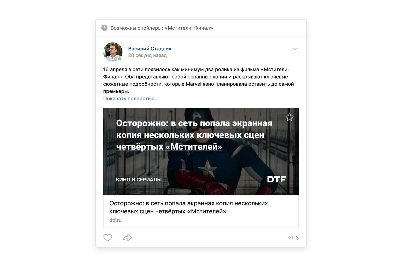 Вконтакте Армянский Порно Фильм