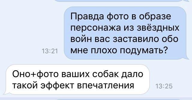 Косплей не от Бога: девушке отказали в работе из-за антиправославной фотки из VK