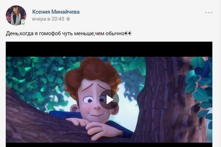 Гей мультфильмы русские онлайн видео