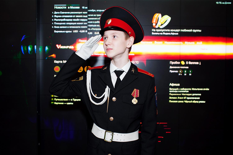 Александр — ученик кадетского корпуса