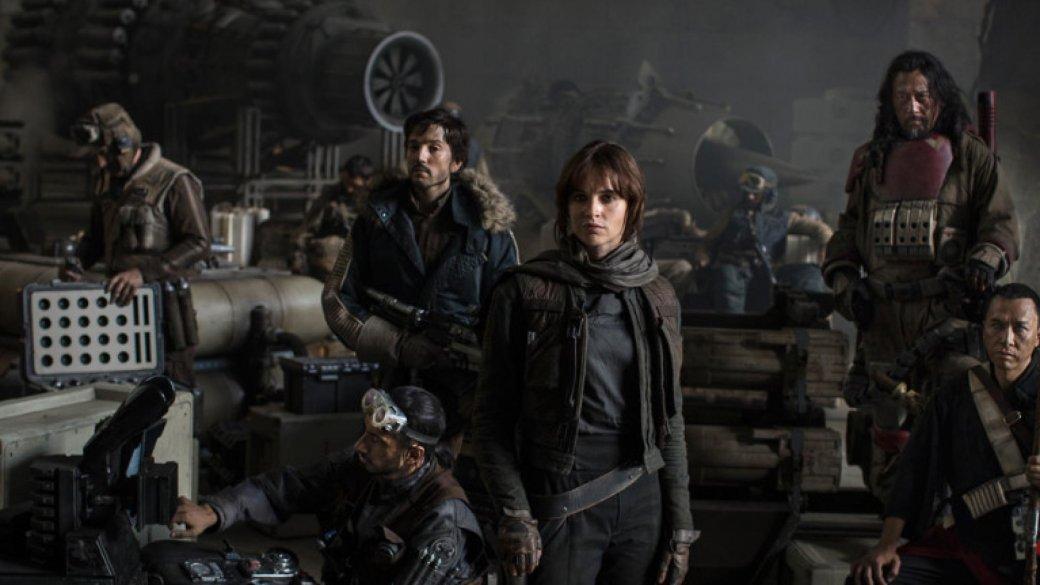 Изгой-один. Звездные войны Истории. Первые