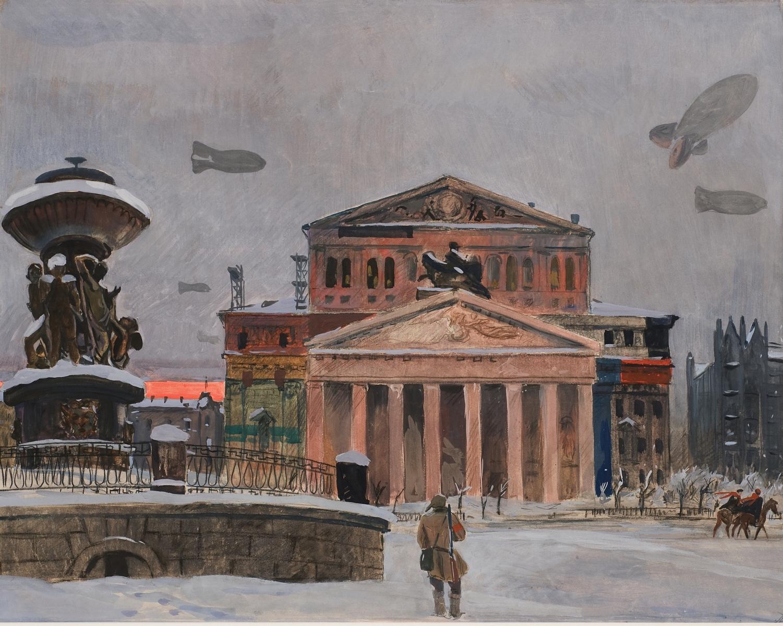Город и люди. Москва в графике ХХ века смотреть фото