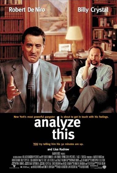 Анализируй это! смотреть фото