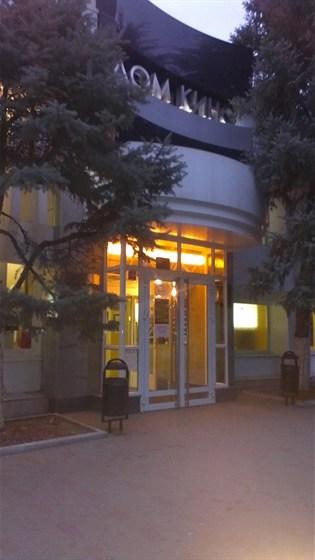 Афиша в дом кино киров театр шевченко харьков цены билеты