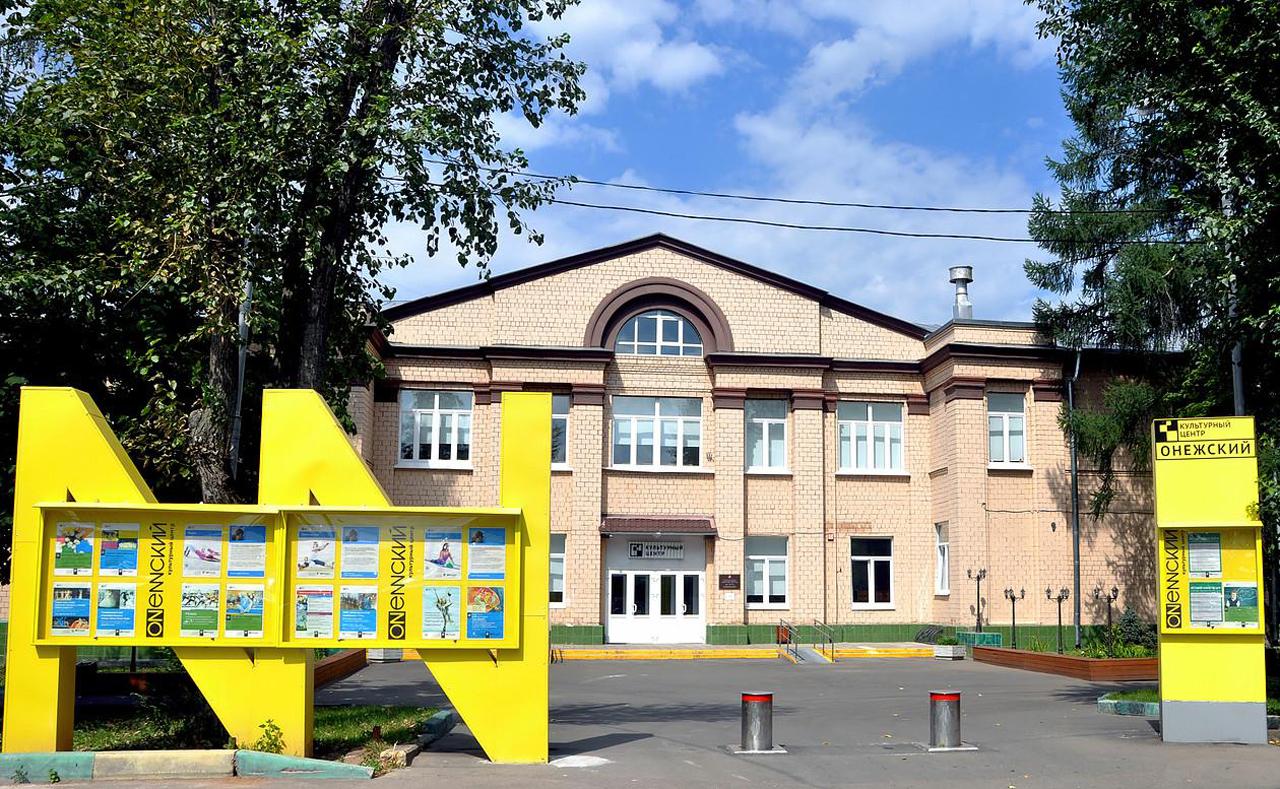 Фото концертный зал ДК «Онежский»