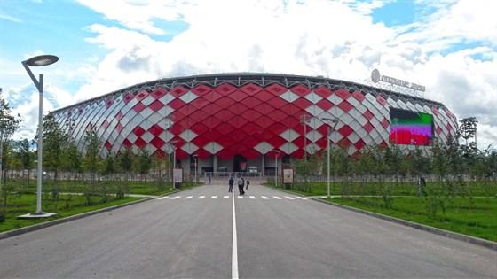 Фото открытие Арена