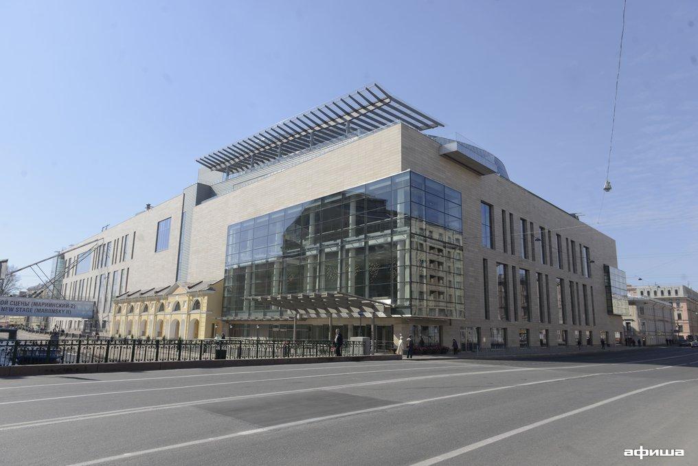 Афиша мариинский театр вторая сцена билеты в театр в москве яндекс