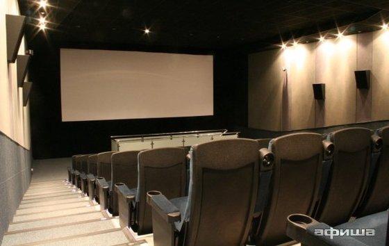 Кино яркий ярославль афиша на завтра цены как забронировать билеты в кино через инет