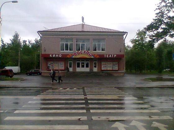 Фото кинотеатр Восход