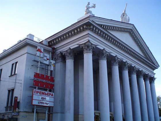 Театры волгограда афиша на 2015 образец бесплатного билета в музеи