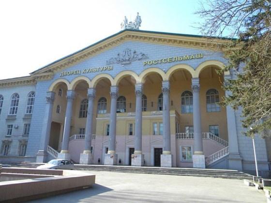 Фото ростовский новый драматический театр