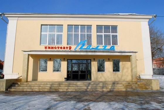 Фото кинотеатр Волга