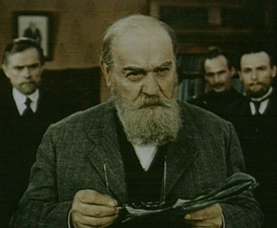 Жуковский смотреть фото