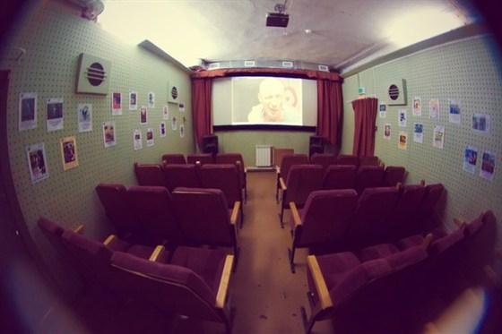 Фото кинотеатр Киноклуб «Третье тысячелетие»