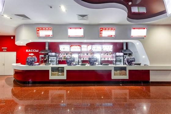 Афиша кино в сормовском в нижнем новгороде кино онлайн смотреть билет на вегас