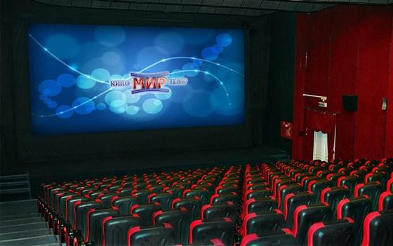 Фото кинотеатр Мир