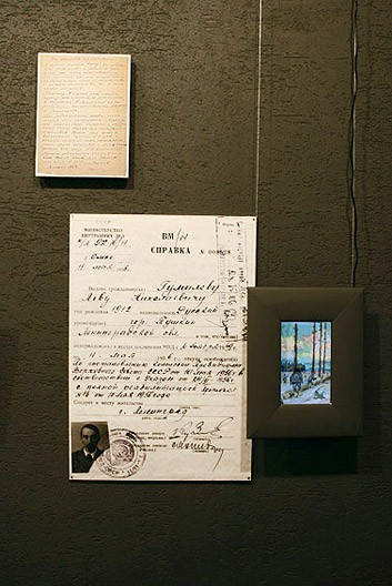 Фото музей Музей-квартира Льва Гумилева