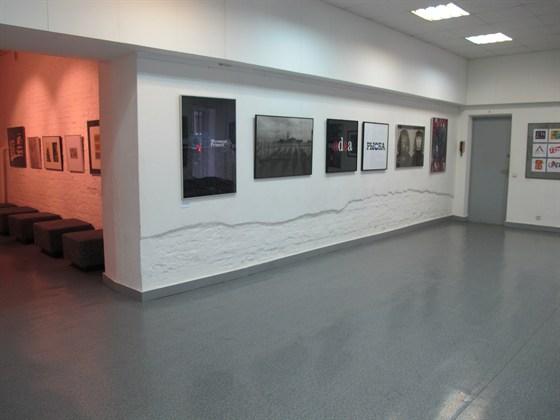 Фото галерея Промграфика