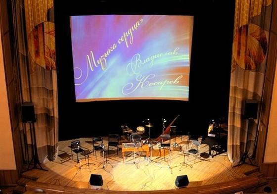 Фото концертный зал Большая аудитория Политехнического музея
